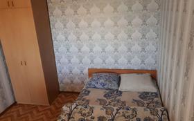 1-комнатная квартира, 58 м², 5/10 этаж посуточно, Мкр. 11 12 за 6 000 〒 в Актобе, мкр 11