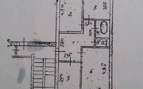 3-комнатная квартира, 64 м², 1/2 эт., Поселок 3 — Цветочная за 4 млн ₸ в Семее