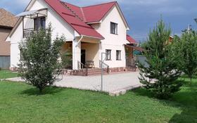 5-комнатный дом, 200 м², 9 сот., мкр Шугыла, Жалын 2а за 66.5 млн ₸ в Алматы, Наурызбайский р-н