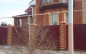 5-комнатный дом, 280 м², 10 сот., 4-й микрорайон 22 за 50 млн ₸ в Костанае