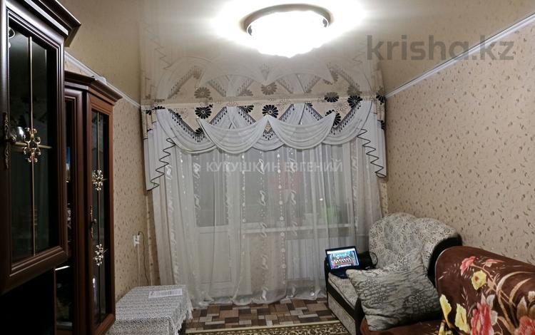 2-комнатная квартира, 44 м², 2/5 этаж, 13 микрорайон за 6.8 млн 〒 в Караганде, Октябрьский р-н