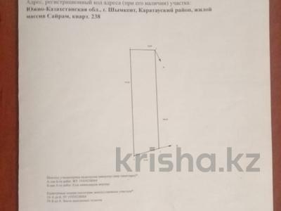 Участок 72 сотки, проспект Тауке хана за 22 млн 〒 в Шымкенте, Каратауский р-н — фото 5