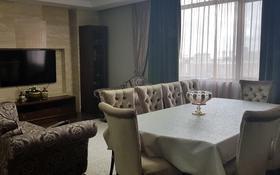 1-комнатная квартира, 58 м², 17/30 этаж по часам, Достық 5 за 1 500 〒 в Нур-Султане (Астана), Есиль р-н