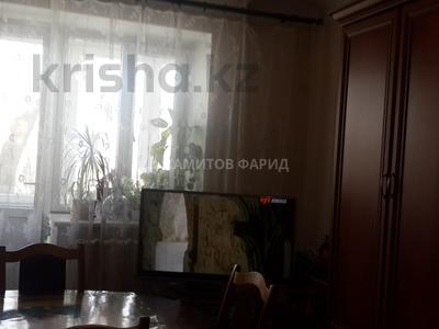 1-комнатная квартира, 31 м², Тимирязева — Байзакова за 14 млн 〒 в Алматы, Бостандыкский р-н — фото 4
