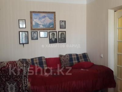 1-комнатная квартира, 31 м², Тимирязева — Байзакова за 14 млн 〒 в Алматы, Бостандыкский р-н — фото 5
