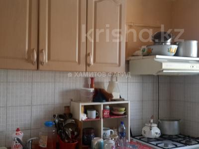 1-комнатная квартира, 31 м², Тимирязева — Байзакова за 14 млн 〒 в Алматы, Бостандыкский р-н
