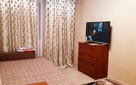 1-комнатная квартира, 36 м², 4/5 эт. посуточно, Алиханова 22/2 — Ерубаева за 5 000 ₸ в Караганде, Казыбек би р-н