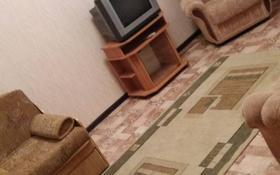 1-комнатная квартира, 32 м², 7/9 эт., 5 мк 17 за 7 млн ₸ в Аксае