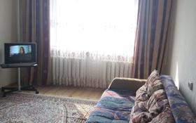 2-комнатная квартира, 60 м², 7/8 этаж посуточно, Коктем 1 4 — Тимирязева за 10 000 〒 в Алматы