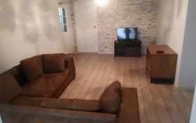 3-комнатная квартира, 70 м² по часам, Туркистанская 11 за 1 000 〒 в Шымкенте, Аль-Фарабийский р-н