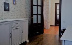4-комнатная квартира, 93 м², 2/4 этаж, проспект Абая — Толе би за 22.5 млн 〒 в Таразе