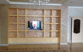 6-комнатный дом, 275 м², 16 сот., Кирпичный за 45 млн ₸ в Актобе
