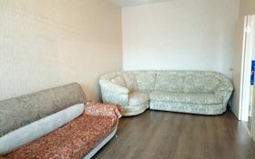 2-комнатная квартира, 50.2 м², 4/6 этаж помесячно, Гагарина за 80 000 〒 в Костанае