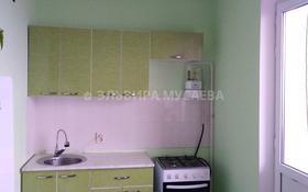 1-комнатная квартира, 35 м², 4/12 этаж, мкр Акбулак за 12.8 млн 〒 в Алматы, Алатауский р-н