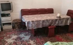 6-комнатный дом, 551 м², 5 сот., Спивакова за 6 млн 〒 в Узынагаш