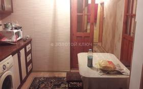 3-комнатная квартира, 65 м², 1/5 эт., Мкр Восток за 11.5 млн ₸ в Шымкенте, Енбекшинский р-н