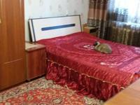 1-комнатная квартира, 30.7 м², 5/5 этаж