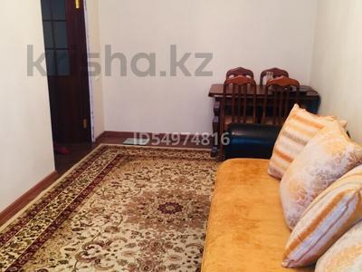 2-комнатная квартира, 50.3 м², 1/9 этаж, Сауран 14 — Жанибек и Керей хандар за 19.5 млн 〒 в Нур-Султане (Астана), Есиль р-н — фото 2