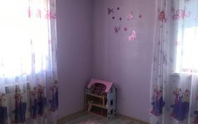 6-комнатный дом, 270 м², 8 сот., Кыргауылды за 45 млн ₸ в Алматы