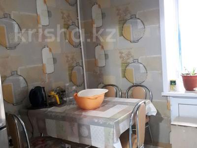 3-комнатная квартира, 70 м², 4/5 этаж, Крылова 42 за 15.5 млн 〒 в Караганде, Казыбек би р-н — фото 7