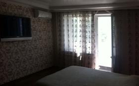 1-комнатная квартира, 2.8 м², 3/5 эт., проспект Абая 151 за 15 млн ₸ в Костанае