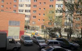 3-комнатная квартира, 68 м², 1/10 этаж, Куйши Дина — Жумабаева за 20.5 млн 〒 в Нур-Султане (Астана), Алматы р-н