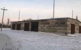 Сдаю в аренду гаражи за 40 000 ₸ в Темиртау