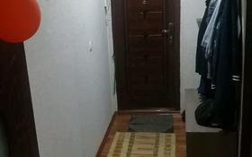 2-комнатная квартира, 44 м², 5/5 этаж, Салтанат за 6.1 млн 〒 в