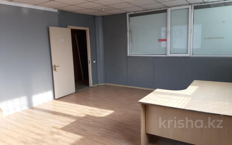 Офис площадью 25 м², проспект Райымбека — Саина за 1 500 〒 в Алматы, Алатауский р-н