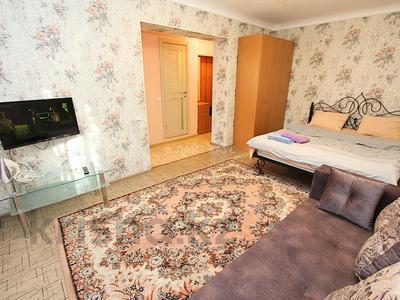 1-комнатная квартира, 33 м², 3/4 этаж посуточно, Кунаева 83А — Казыбек би за 10 000 〒 в Алматы, Медеуский р-н
