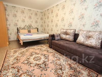 1-комнатная квартира, 33 м², 3/4 этаж посуточно, Кунаева 83А — Казыбек би за 10 000 〒 в Алматы, Медеуский р-н — фото 2