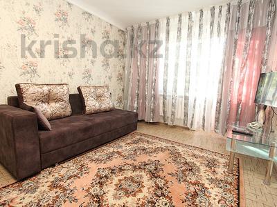1-комнатная квартира, 33 м², 3/4 этаж посуточно, Кунаева 83А — Казыбек би за 10 000 〒 в Алматы, Медеуский р-н — фото 3