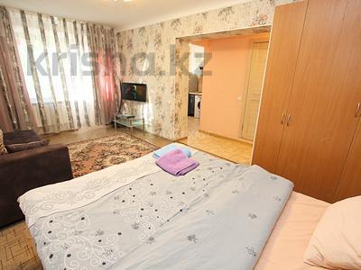 1-комнатная квартира, 33 м², 3/4 этаж посуточно, Кунаева 83А — Казыбек би за 10 000 〒 в Алматы, Медеуский р-н — фото 4