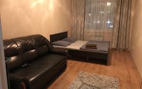 1-комнатная квартира, 40 м², 2/6 этаж посуточно, Гагарина 225 за 6 000 〒 в Костанае