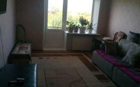 2-комнатная квартира, 59 м², 5/5 эт. помесячно, Маяковского 20 за 50 000 ₸ в Риддере