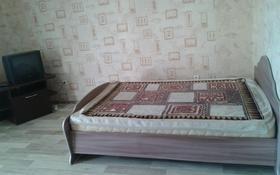 1-комнатная квартира, 50 м², 3/9 эт. посуточно, Набережная Славского 44 за 6 000 ₸ в Усть-Каменогорске