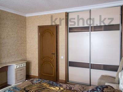 4-комнатная квартира, 118 м², 6/9 эт., Микрорайон Самал — проспект Республики за 45 млн ₸ в Нур-Султане (Астана), Сарыаркинский р-н — фото 15