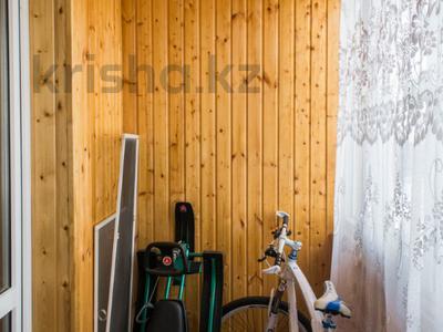 4-комнатная квартира, 118 м², 6/9 эт., Микрорайон Самал — проспект Республики за 45 млн ₸ в Нур-Султане (Астана), Сарыаркинский р-н — фото 16