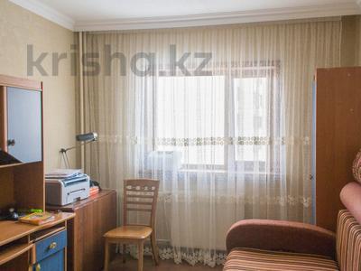 4-комнатная квартира, 118 м², 6/9 эт., Микрорайон Самал — проспект Республики за 45 млн ₸ в Нур-Султане (Астана), Сарыаркинский р-н — фото 19