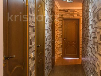 4-комнатная квартира, 118 м², 6/9 эт., Микрорайон Самал — проспект Республики за 45 млн ₸ в Нур-Султане (Астана), Сарыаркинский р-н — фото 24