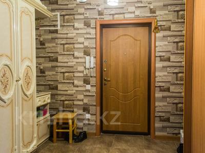 4-комнатная квартира, 118 м², 6/9 эт., Микрорайон Самал — проспект Республики за 45 млн ₸ в Нур-Султане (Астана), Сарыаркинский р-н — фото 25