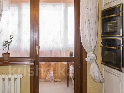 4-комнатная квартира, 118 м², 6/9 эт., Микрорайон Самал — проспект Республики за 45 млн ₸ в Нур-Султане (Астана), Сарыаркинский р-н — фото 31