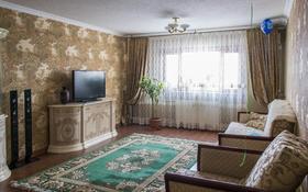 4-комнатная квартира, 112 м², 6/9 этаж, Микрорайон Самал — проспект Республики за 42 млн 〒 в Нур-Султане (Астана), Сарыарка р-н