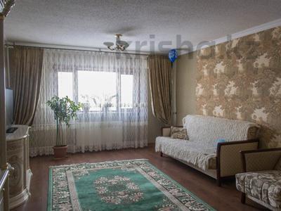 4-комнатная квартира, 118 м², 6/9 эт., Микрорайон Самал — проспект Республики за 45 млн ₸ в Нур-Султане (Астана), Сарыаркинский р-н