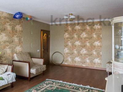 4-комнатная квартира, 118 м², 6/9 эт., Микрорайон Самал — проспект Республики за 45 млн ₸ в Нур-Султане (Астана), Сарыаркинский р-н — фото 8