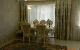 4-комнатная квартира, 90 м², 3/5 этаж помесячно, Гоголя 33 за 270 000 〒 в Караганде, Казыбек би р-н