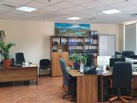 Офис площадью 110 м²