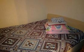 1-комнатная квартира, 36 м², 1 эт. посуточно, пр.Достык 244 — А.Молдагуловой за 5 000 ₸ в Уральске