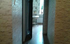 3-комнатная квартира, 74 м², 3/9 этаж, мкр Жетысу-2 54 — Абая-Саина за 34 млн 〒 в Алматы, Ауэзовский р-н