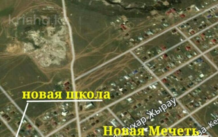 Участок 10 соток, 4 микрорайон — От мечети налево один километр за 2.2 млн 〒 в Ильинке